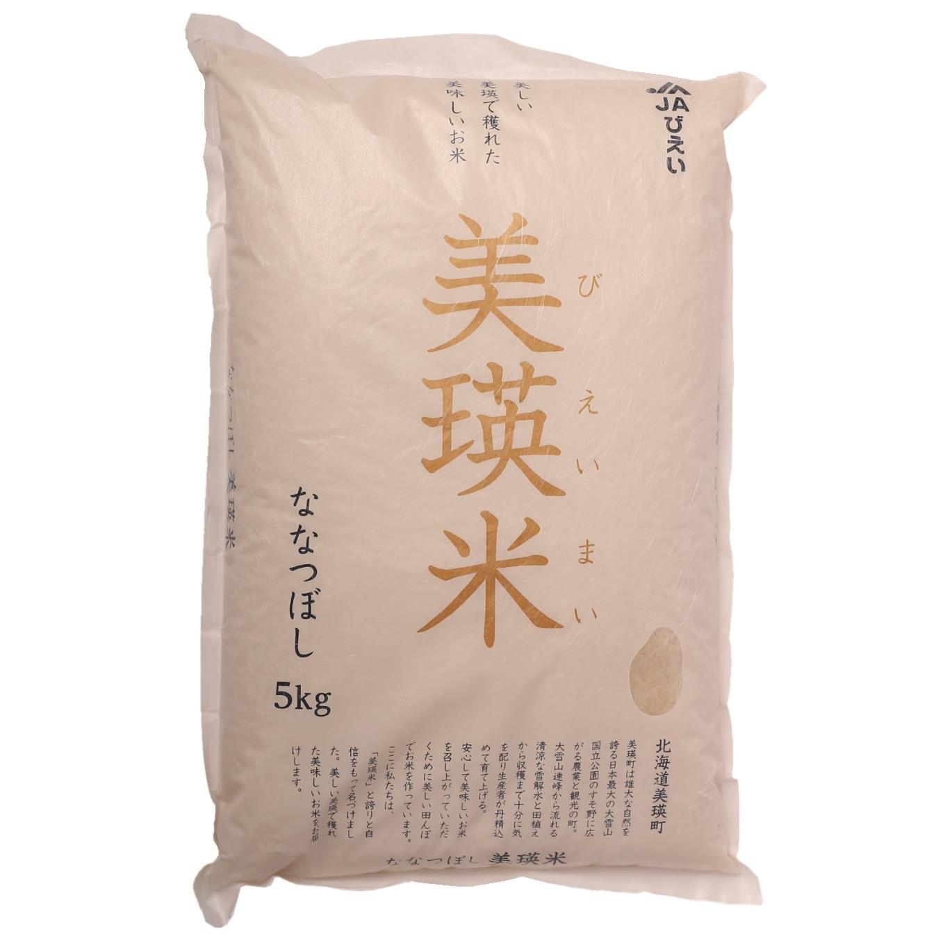 Ja Biei Nanatsouboshi Hokkaido Rice