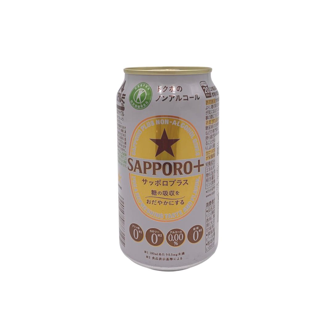 سابورو بريميوم خالي من الكحول