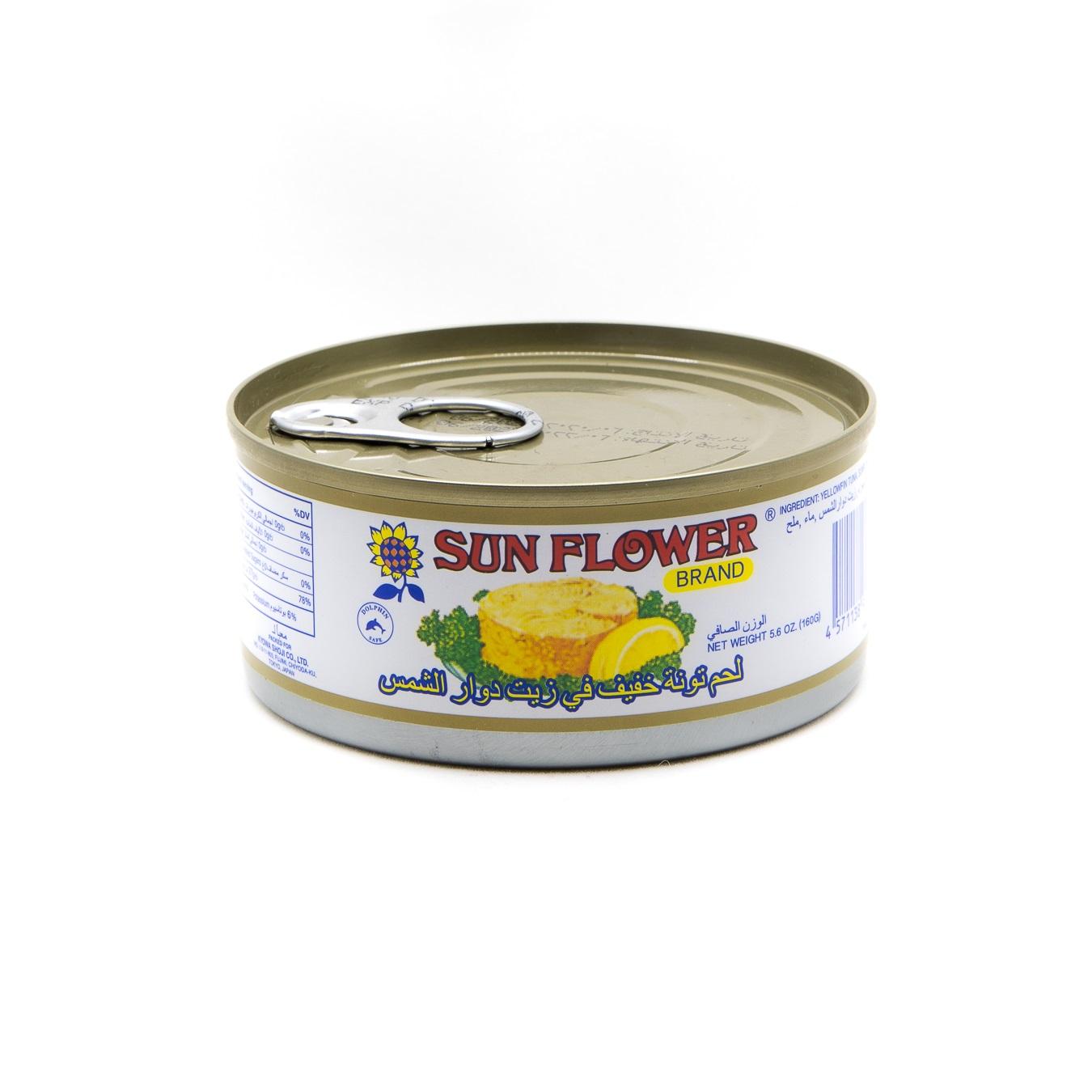 Sun Flower Tuna (Yellow Fin)