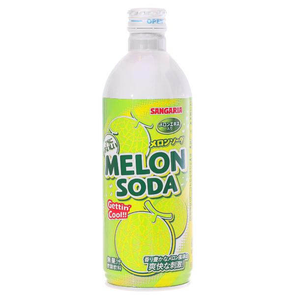 Melon Soda Can Bottle