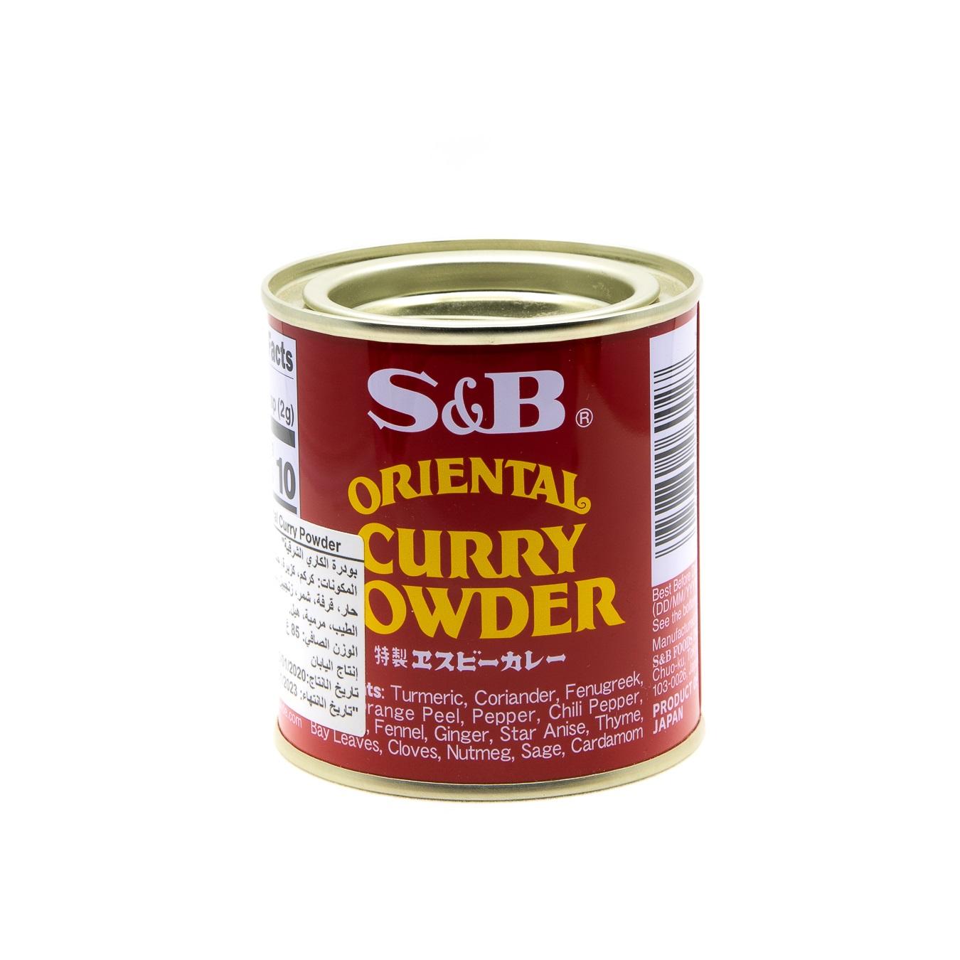Oriental Curry Powder