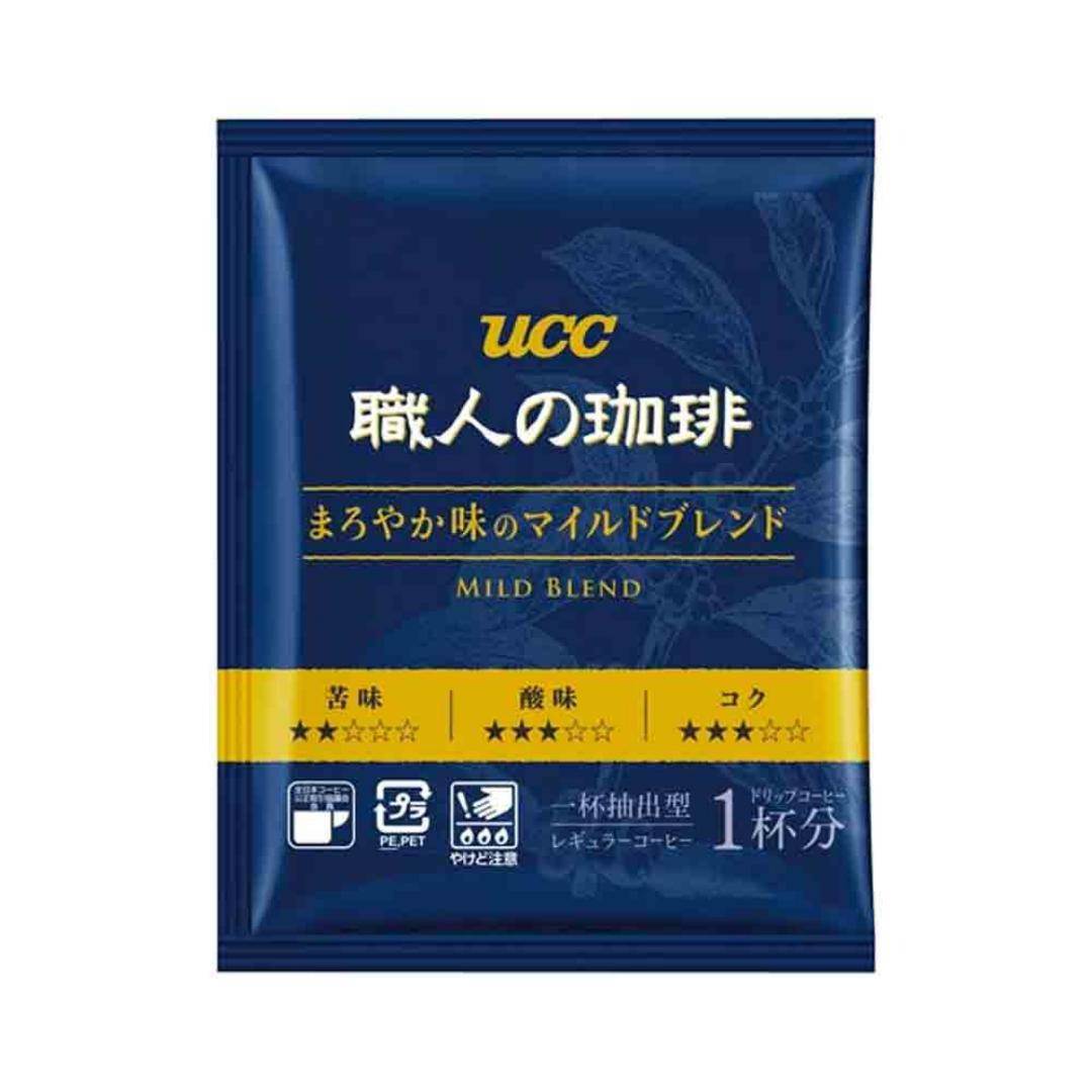 يو سي سي قهوة غنية خفيفة – 5 فلاتر